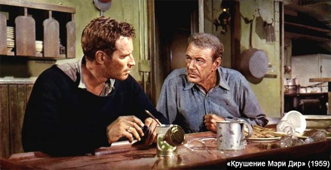 «Крушение Мэри Дир» (1959)