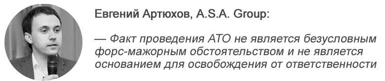 Евгений Артюхов
