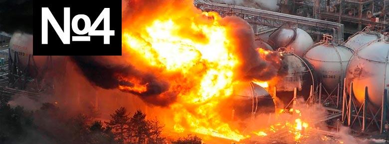 Авария на АЭС «Фукусима-1»