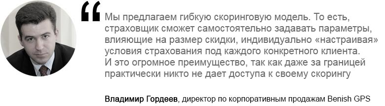 Дмитрий Гордеев, Benish GPS