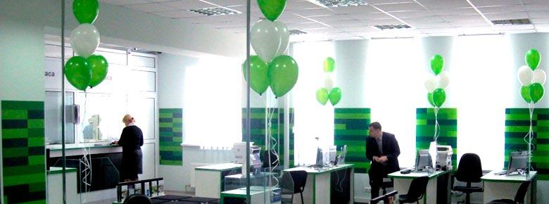 ПриватБанк начал процедуру аккредитации страховых компаний