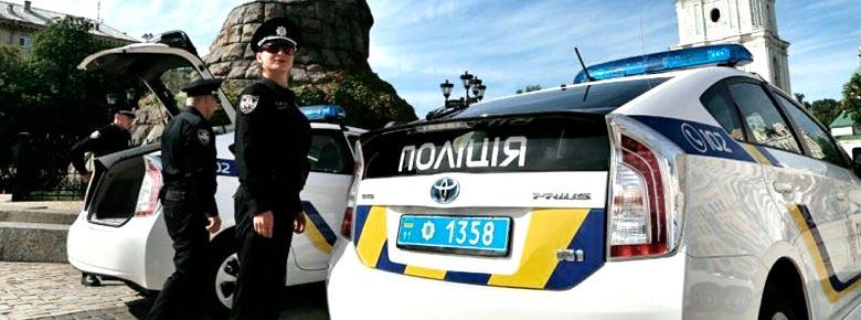 МТСБУ и Национальная полиция усилят контроль за наличием полисов ОСАГО