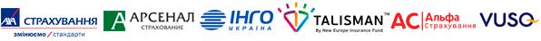 Надежные страховые компании Украины по КАСКО