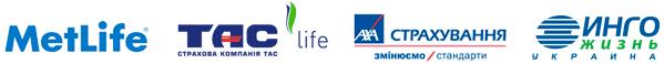 Надежные страховые компании Украины по страхованию жизни