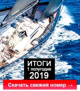 Журнал Страховой рейтинг Insurance TOP. Рейтинг страховых компаний Украины